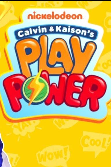 Сила игры Калвина и Кайсона