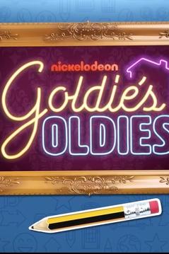 Goldija un vecie vīri