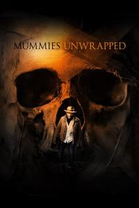 Что скрывают мумии