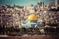 Прогулки по Израилю