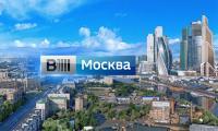 Местное время. Вести-Москва