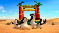 Madagaskaras pingvīni