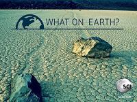 Загадки планеты Земля