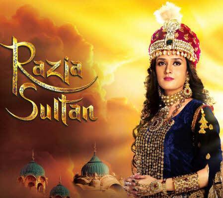 Султан Разия