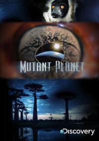 Планета мутантов